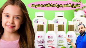 أقوي فيتامينات ومكملات غذائية لتقوية وتكثيف شعر الأطفال من الصيدلية